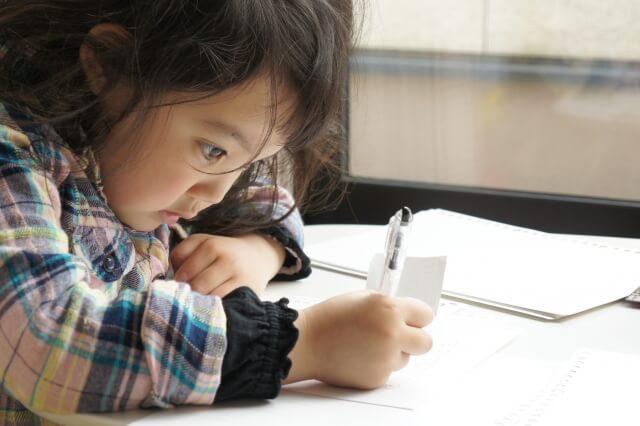 Z会幼児コースを勉強中の娘